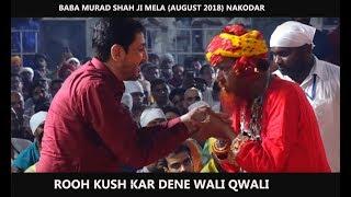 Singer :- Sufi Brother Dilshad Sabri Irshad Sabri ORIGINAL MELA BABA MURAD SHAH 2018