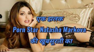 Porn Star Natasha Markova