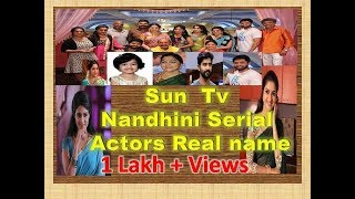 sun tv serial nandini shooting spot videos and audio