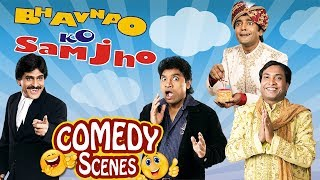 Bhavnao Ko Samjho - All Comedy Scenes - Johnny Lever - Kapil Sharma #Indian Comedy