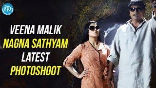 Veena Malik - Nagna Sathyam Latest Hot Photoshoot