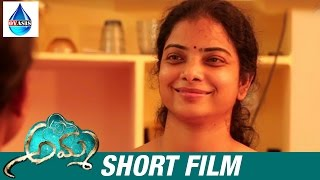 అమ్మ - Amma Telugu Short Film | Latest 2017 Telugu Short Films | b tech life | b tech student