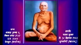 BHAJAN - Hein Adinath Rakhwale