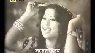 Tumi Hobe Amar, Jani Robe Amar (Film- Ghor Shangshar)