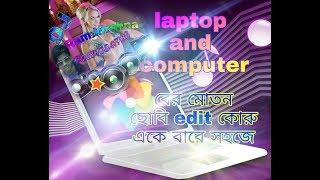 pikcar  edit Karun computer and laptop in Moto