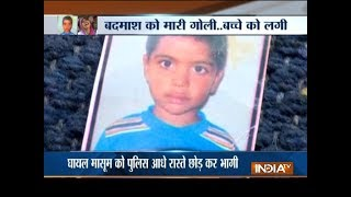 Mathura: 8-year-old boy killed in crossfire between police and criminals
