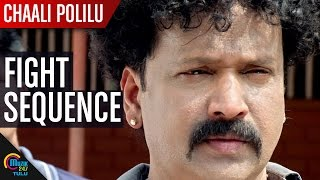 Chaali Polilu || Fight Sequence || Tulu Movie