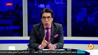 بعد مسخرة قناة سلوى أمير قطر قد يزور السعودية قريبا  .. فما موقف اعلامي السيسي