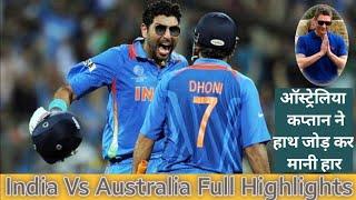 India Vs Australia - Twenty20 World Cup Semi Final 2007 - Full Highlights