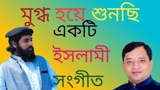মুহিব খানের নতুন সংগীত muhib khan 4