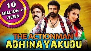 The Actionman Adhinayakudu (Adhinayakudu) Hindi Dubbed Full Movie   Balakrishna, Lakshmi Rai