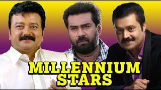 Millennium Stars 2000 | Malayalam Full Movie | Suresh Gopi | Jayaram | Biju Menon
