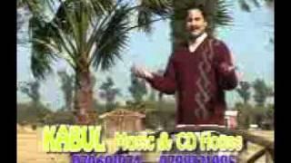 Lasoona raka gulona raka Pashto song