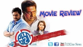Ko 2 Movie Review | 123 Cine news | Tamil Review Online