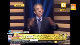 مناظرة تاريخية بين ابو الفتوح وعمرو موسي ج2....