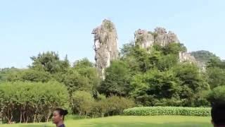 03 駱駝峰(七星公園)