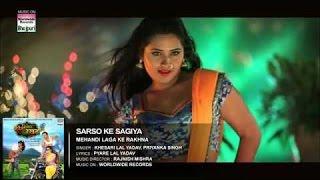 Sarso Ke Sagiya - BHOJPURI HOT SONG   Khesari Lal Yadav, Kajal Raghwani