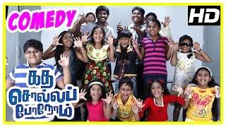 Kadha Solla Porom movie   Comedy scenes   Kali Venkat   Aadukalam Naren   Vijayalakshmi