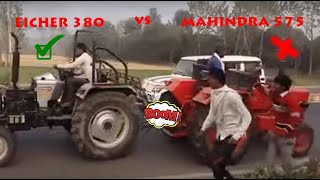 Eicher 380 vs Mahindra 575 on road fight