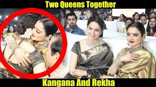 Waaoh MOMENT 😍😍😍 When Two Queens Meet Together | Rekha And Kangana Ranaut