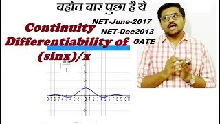 CSIR NET Mathematics||June2017||Dec2013||Continuity and Differentiability