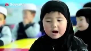 Video Imutnya Anak TK China Membaca Al Quran