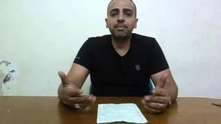 أجابة أمتحان التاريخ 2014 || أ/ حاتم مرسى