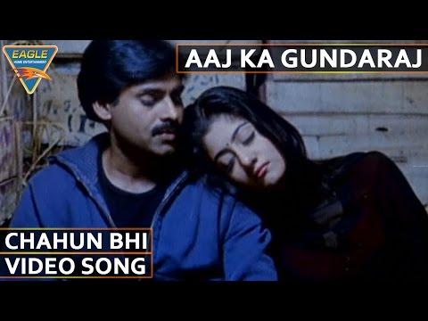 Aaj Ka Gundaraj Movie    Chahun Bhi Video Song    Pawan Kalyan, Shriya    Eagle Hindi Movies