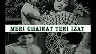 MERI GHAIRAT TERI IZAT - HABIB - OFFICIAL PAKISTANI MOVIE