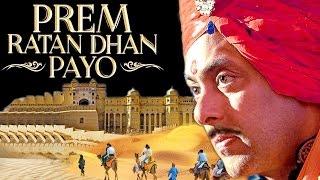Prem Ratan Dhan Payo Full Movie HD (2015) | Salman Khan | Sonam Kapoor | New Hindi Movie