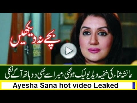 pakistan homewife sex on cam