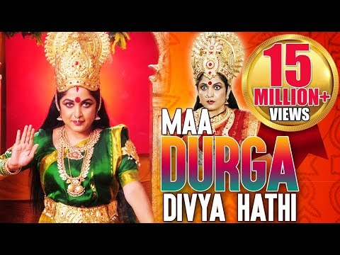 Xxx Mp4 Maa Durga Divya Haathi 2016 HD Dubbed Hindi Movies 2016 Full Movie Ramaya Krishnan 3gp Sex