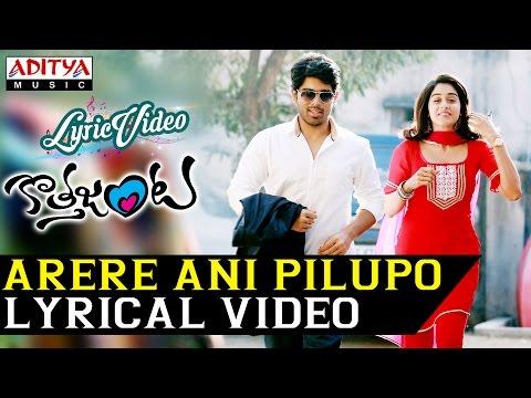 Arere Ani Pilupo Video Song With Lyrics II Kotha Janta Songs II Allu Sirish, Regina Cassandra