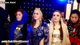 Best Kurdish dance 2018 بهترین کلیپ شاد عروسی(رقص & زماوند)