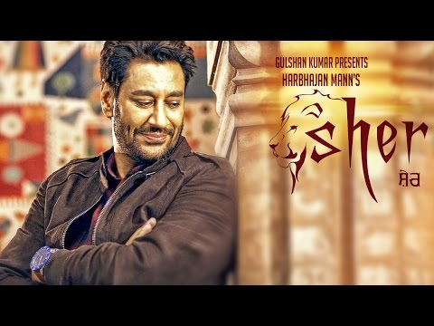 Harbhajan Mann: Sher (Full Video Song) | Tigerstyle | Latest Punjabi Songs 2016 | T-Series