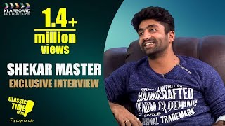 Dhee Jodi Sekhar Master Exclusive Interview | Classic Times with Prawina | RK Nallam | Klapboard |