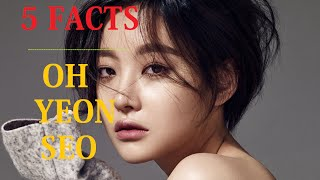 5 Facts you may  not know about Oh Yeon Seo