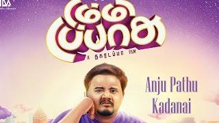 "Anju Pathu Kadanai   Dummy Tappsu Full Song   Thenisai Thendral ""Deva"""