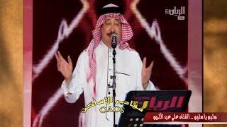 الفلكلور  الشعبي السعودي  المشهور : سليّم يا سليّم .... أداء الفنان : علي عبد الكريم