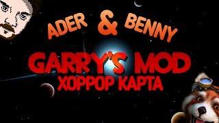 Garry's Mod: Гении на космической станции /c Benny Man