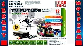 Комплект цифрового телевидения Remo Tv Future Outdoor Dvb T2- TVjet RE820HDT2
