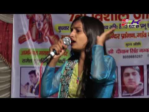 Xxx Mp4 सबकों दीवाना बना दिया इस लड़की ने 2018 Ka Hit Song Siwani Dewshar 3gp Sex