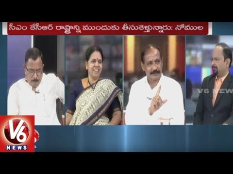 Good Morning Telangana | India Best CM KCR Says VDP Associates Survey | KTR US Tour | V6 News