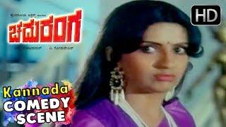 Ambarish and mother comedy | Kannada Comedy Scenes | Chaduranga Kannada Movie | Ambika