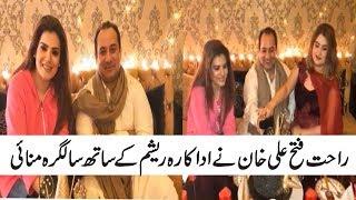 Exculsive Video Of Rahat Fateh Ali Khan birthday With Resham   Pakistan News Tv