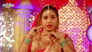 माई के दियना जरा दिहनी || Mai Ke Diyana Jara Dihani || Anupma Yadav || 2017 Latest Devi Geet