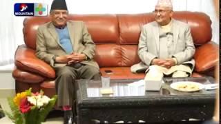 प्राविधिक कारण भन्दै मार्क्स दिवसमा पनि भएन एमाले माओबादी एकता || Party Ekata ||Nepal news