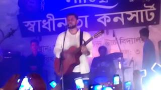 Banglar sadinotar concert