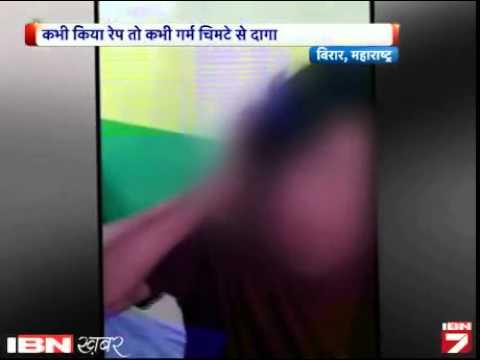 Mumbai Main Naukrani Se Rape,  School Ka Malik Arrest