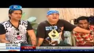 Ei Kule Ami r Oi Kule Tumi Part 46 (Bangla Natok)